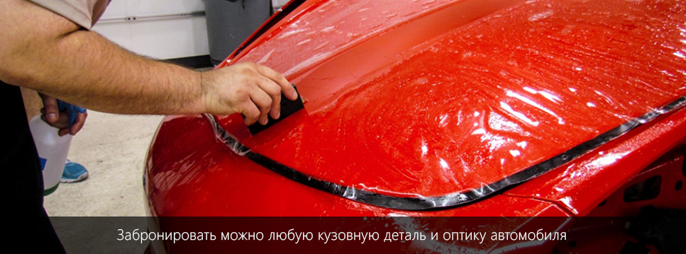 Ремонт краски автомобиля своими руками